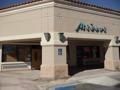Rancho Mirage Japanese Restaurant For Sale