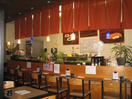 SF Bay Area Sushi Restaurant For Sale