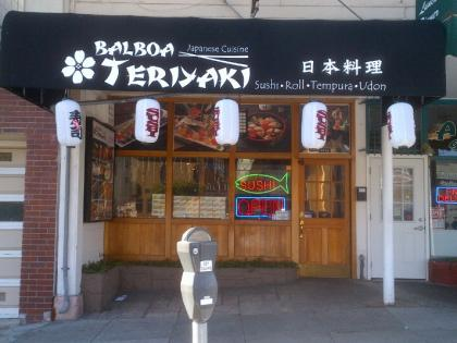 San Francisco Japanese Restaurant For Sale
