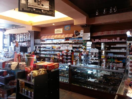 Tobacco Store Business For Sale