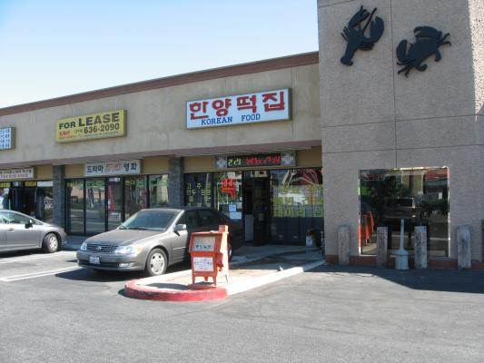 Korean Rice Cake Bakery Business For Sale