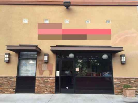Anaheim, Orange County Japanese Restaurant For Sale