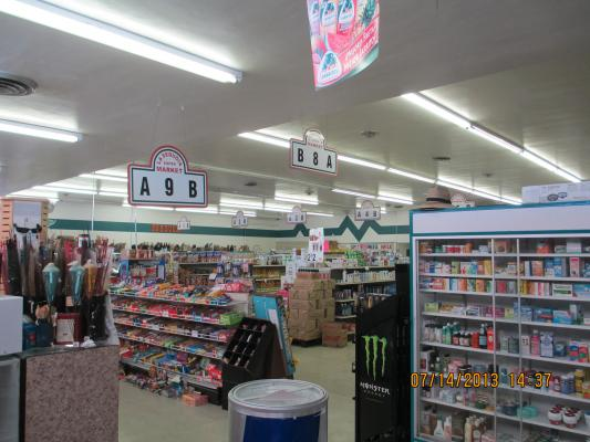 Modesto Area Grocery Super Market With Property For Sale