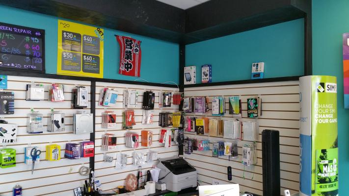 Wireless Mobile Phone Store Business For Sale