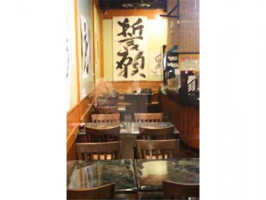 Irvine, Orange County Japanese Cuisine Restaurant - Well Known For Sale