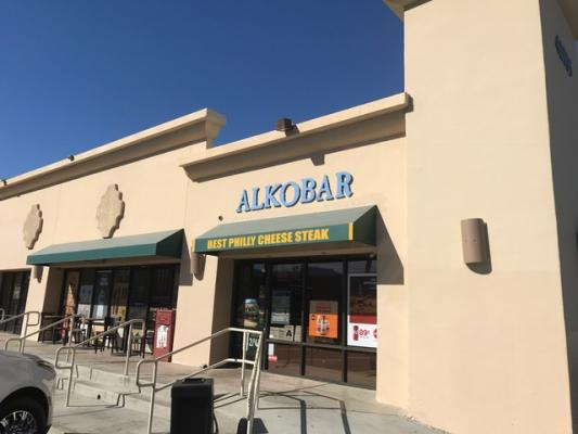 Palm Desert Quick Stop Convenience Store For Sale