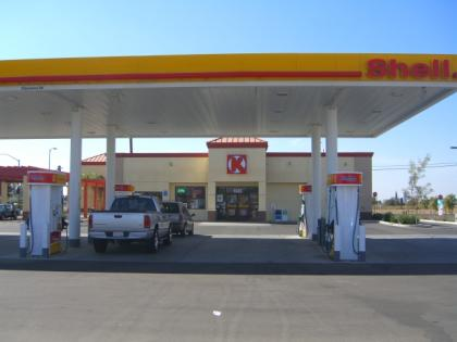 Gas station car wash real estate business opportunity for sale visalia gas station car wash real estate for sale solutioingenieria Gallery