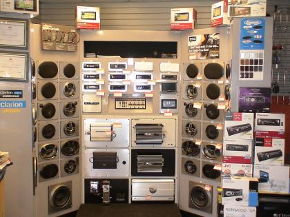 Specialty Auto Accessories Store Business Opportunity For Sale ...