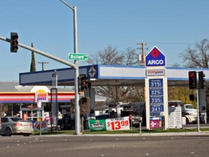 Arco Gas Station Near Me >> Arco Ampm Gas Station Real Estate Business Opportunity For Sale