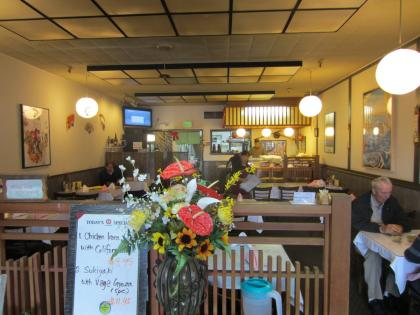 Daly City Anese Restaurant And Sushi Bar For