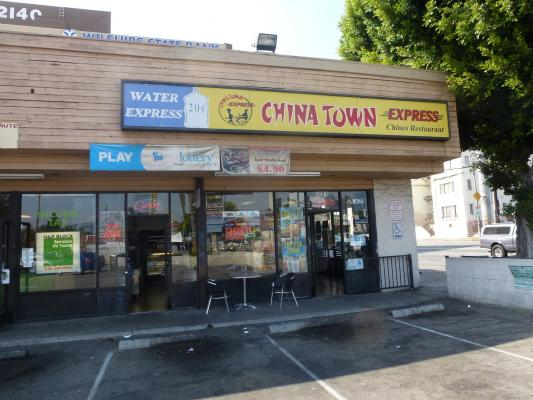 Fast Food Chinese Restaurant For Sale In Los Angeles California