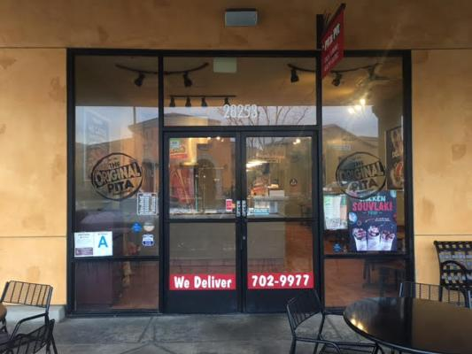 Valencia, Los Angeles County Pita Fast Food Franchise - Established Companies For Sale