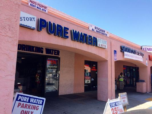 San Jose Water Store For Sale