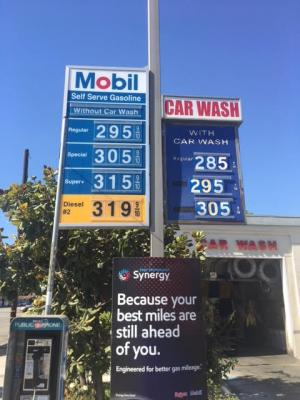 Long Beach, Los Angeles County Mobil Gas Station And Car Wash With Property Companies For Sale