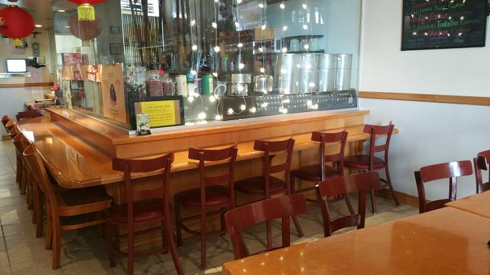 Japanese Sushi Restaurant With ABC Liquor License Business For Sale