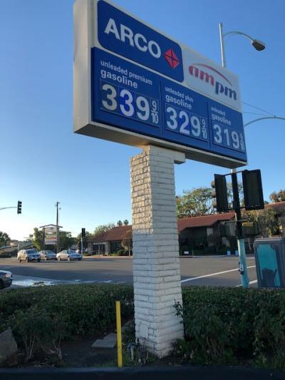 Buy, Sell A Arco AMPM Gas Station, Mart Business