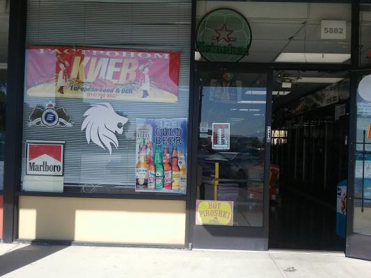 Newark, Alameda County Liquor Store And European Grocery Store For Sale