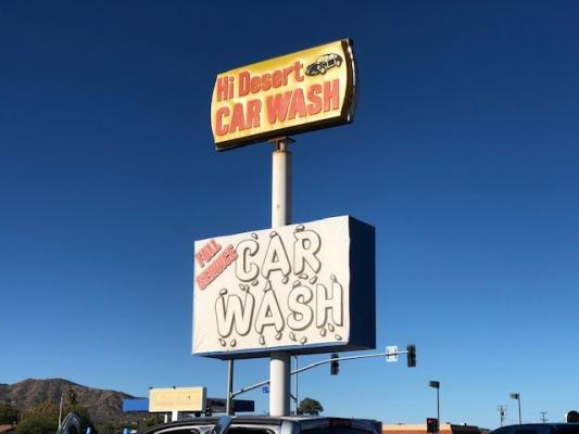 Yucca Valley, Riverside County Car Wash With Real Estate For Sale