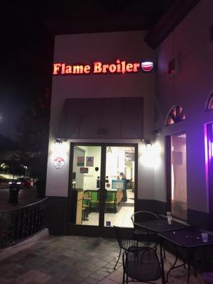 Glendale, Los Angles County The Flame Broiler Franchise - Half Absentee Run For Sale