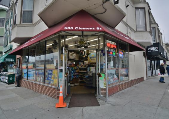 San Francisco Produce Store Market Liquor Store Tobacco Store Business For Sale