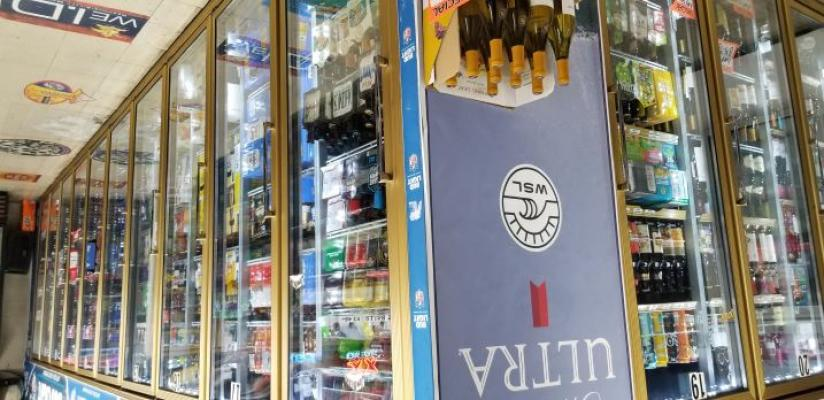 Liquor Store And Check Cashing Service Business For Sale