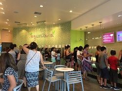 West Covina Yogurtland Franchise - Absentee Owner For Sale