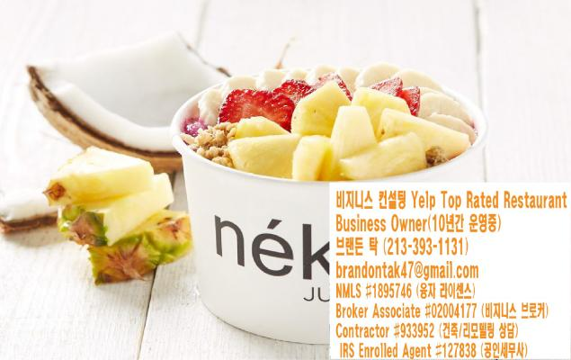 Orange County Nekter Juice Bar Franchise  For Sale