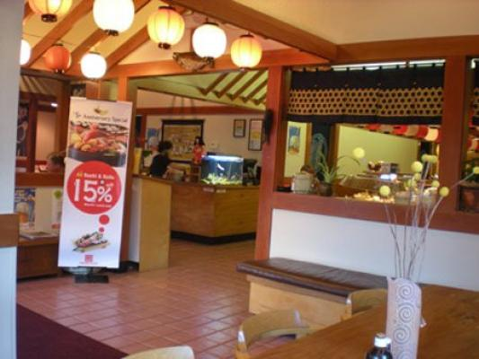 Japanese Sushi Boat Restaurant Business For Sale