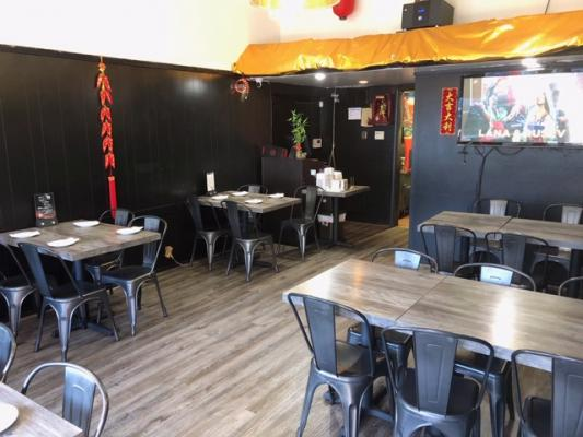 San Francisco Restaurant For Sale