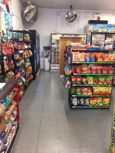 Grocery Store With Deli And Liquor Business Opportunity