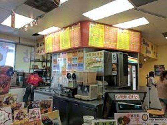 Rowland Heights Boba Tea Coffee Shop For Sale