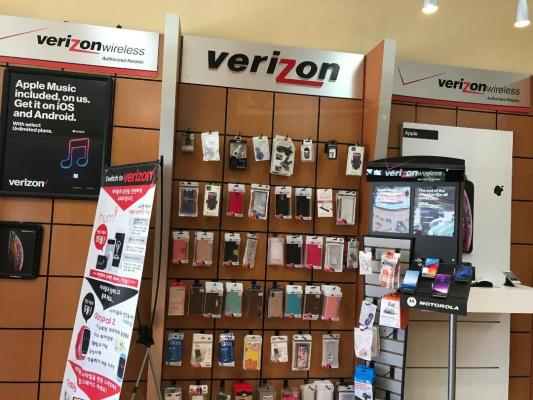 Verizon Cell Phone Store Company For Sale