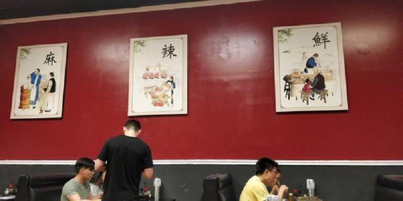 Rowland Heights, LA County Chinese Noodle House - Asset Sale For Sale