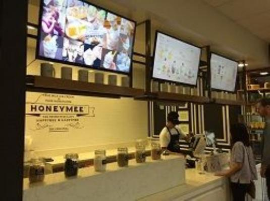 Honeymee Ice Cream Franchise Business For Sale