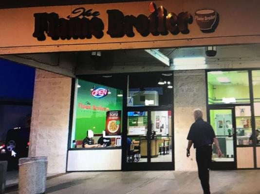Los Angeles County Area Flame Broiler Franchise Restaurant For Sale