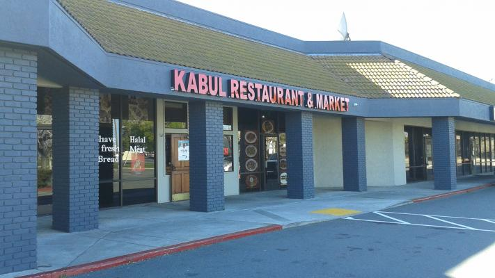 Antioch, Contra Costa County Restaurant And Market For Sale