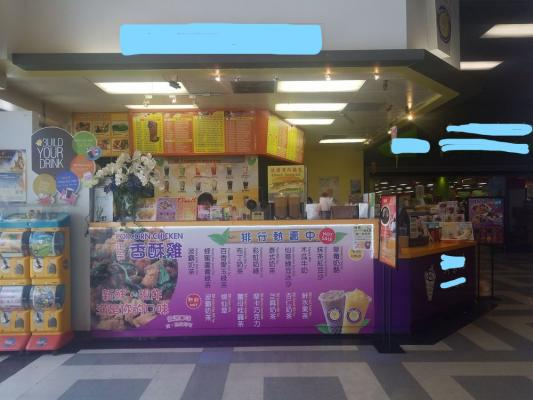 Boba And Snack Shop - In Busy Center Business For Sale
