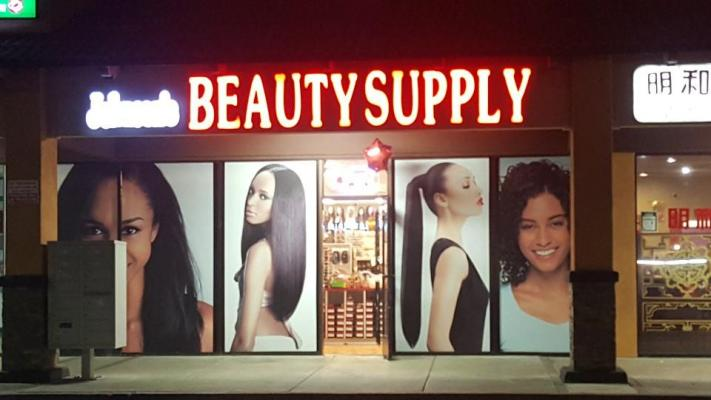 Sacramento Beauty Supply Store - Asset Sale For Sale
