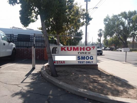 Tire Retail And Smog Check Station Business For Sale