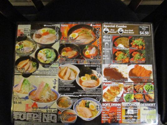 Japanese Ramen Restaurant, Beer And Wine License Business For Sale
